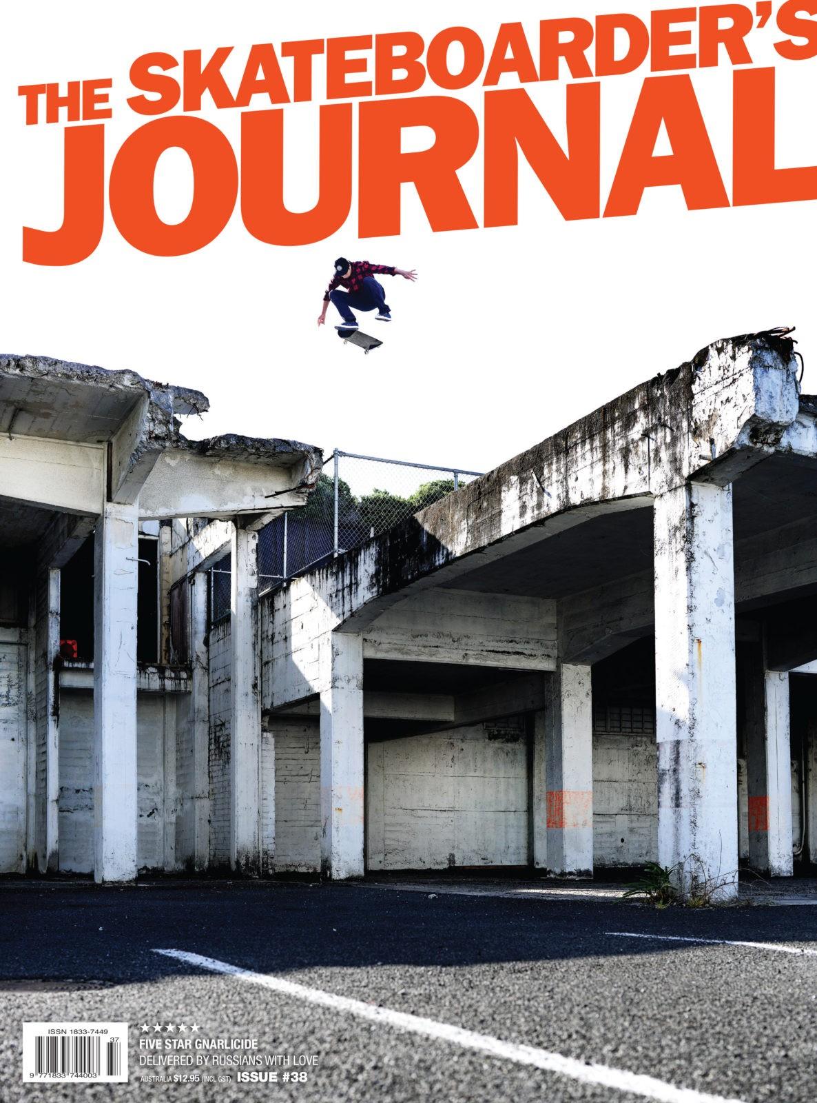 The Skateboarders Journal